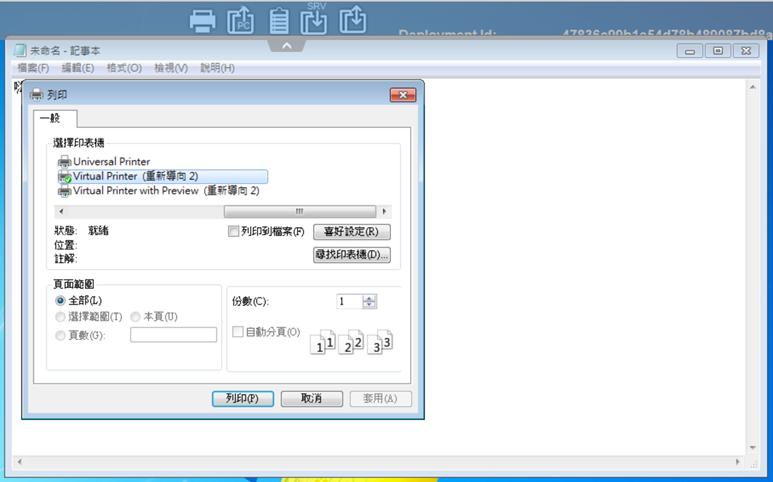 virtual-printer